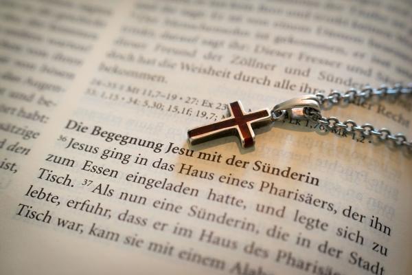 기독교인들이 간과하기 쉬운 7가지 죄