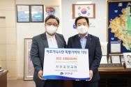 진정중앙교회 김동환 목사(왼쪽)이 성금 3백만원을 기탁하는 모습.