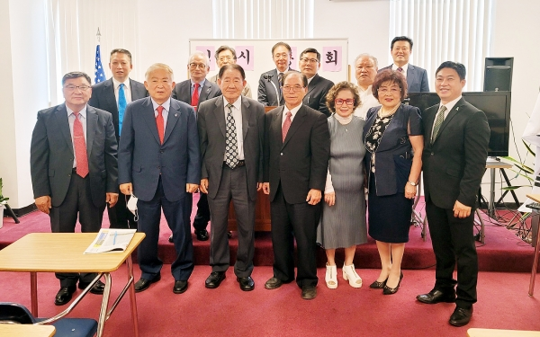 남가주기독교교회협의회