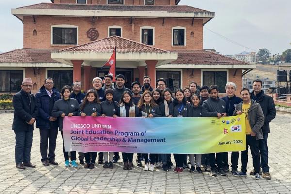 한동대 네팔 공동교육 프로그램