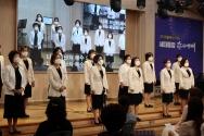순복음춘천교회