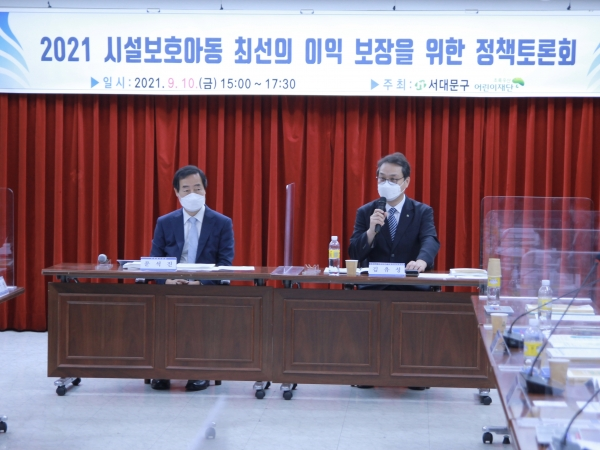 초록우산어린이재단 서울아동옹호센터는 지난 10일, 서대문구와 함께 '2021 시설보호아동 최선의 이익 보장을 위한 정책토론회'를 개최했다