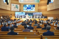 제106회 예장합동 총회