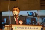 제 106회 예장합동 총회