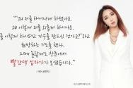 아이돌 2NE1 출신 공민지