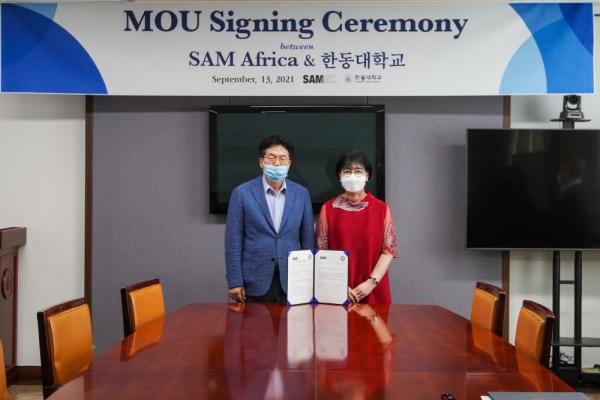 한동대 국제개발협력대학원과 SAM Africa 협약식