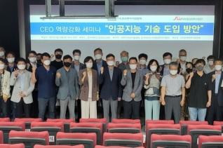 사단법인 부산정보기술협회와 동서대 SW중심대학사업단
