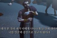 다메섹에서 예수를 만난 사도바울