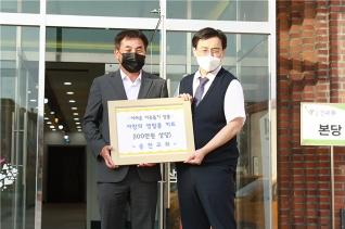 용인 송전교회