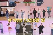 월드비전-MBC 함께하는 '월드이즈원츄챌린지' 화제