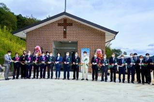 안동사랑의교회