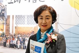원영희 새문안교회 교회역사관 관장