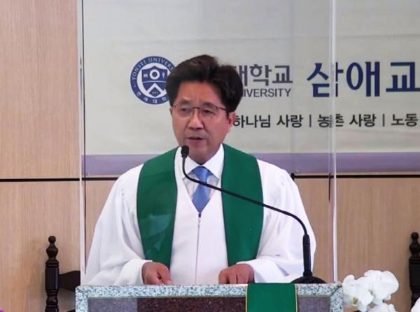 정종훈 목사