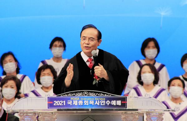 예장 국제총회 한기홍 목사