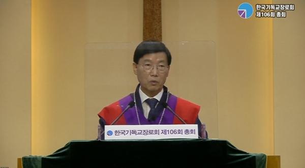 직전 총회장 이건희 목사(청주제일교회, 충북노회)