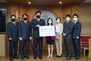 한국베링거인겔하임-한국릴리, 구세군에 '세계 심장의 날' 기념 기부금 전달