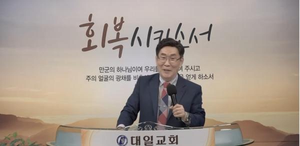 기독일보CHTV, 포괄적 차별금지법 반대를 위한 기도성회 - 박효진 장로
