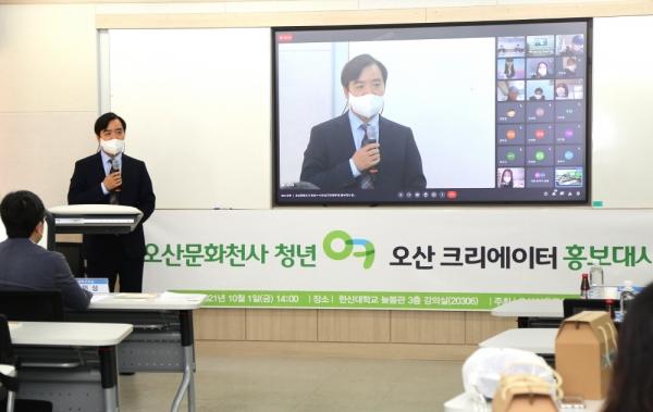 강성영 총장 인사말
