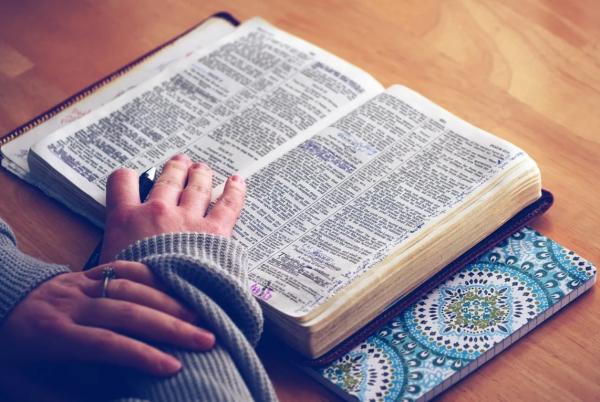 버즈피드 이용자들이 꼽은 '가장 아름다운 성경구절'