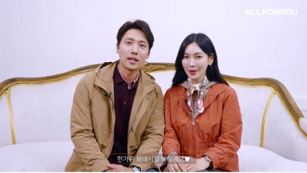 배우 김소연 & 이상우 부부
