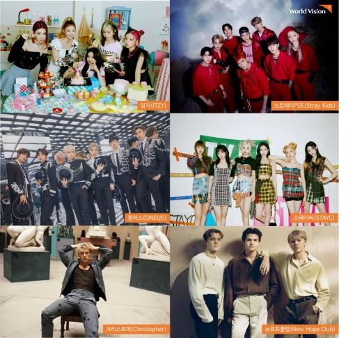 월드비전-MBC, 월드이즈원 콘서트 1차 라인업