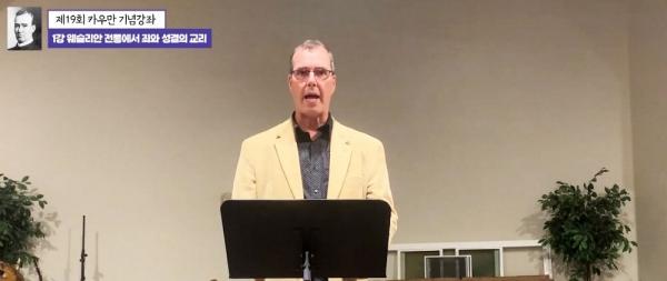 마크 K. 올슨 교수