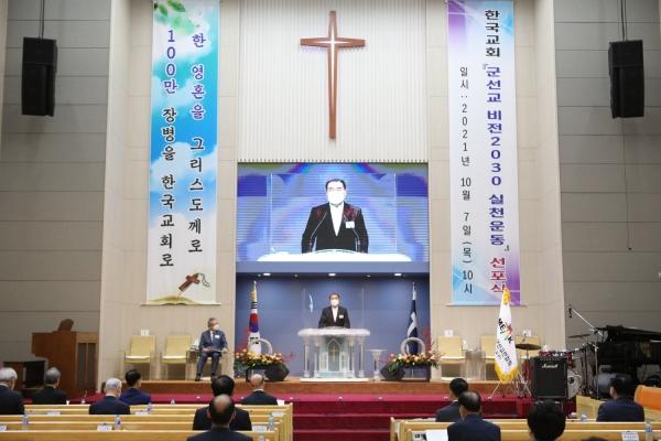 영락교회 김운성 목사가 특별메시지를 전하고 있다.
