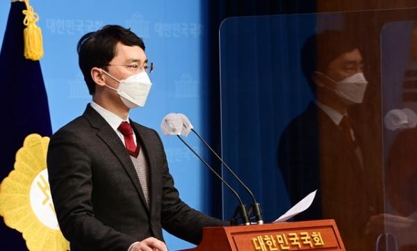 김병욱 국민의힘 의원