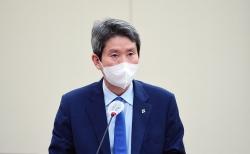 이인영 통일부 장관