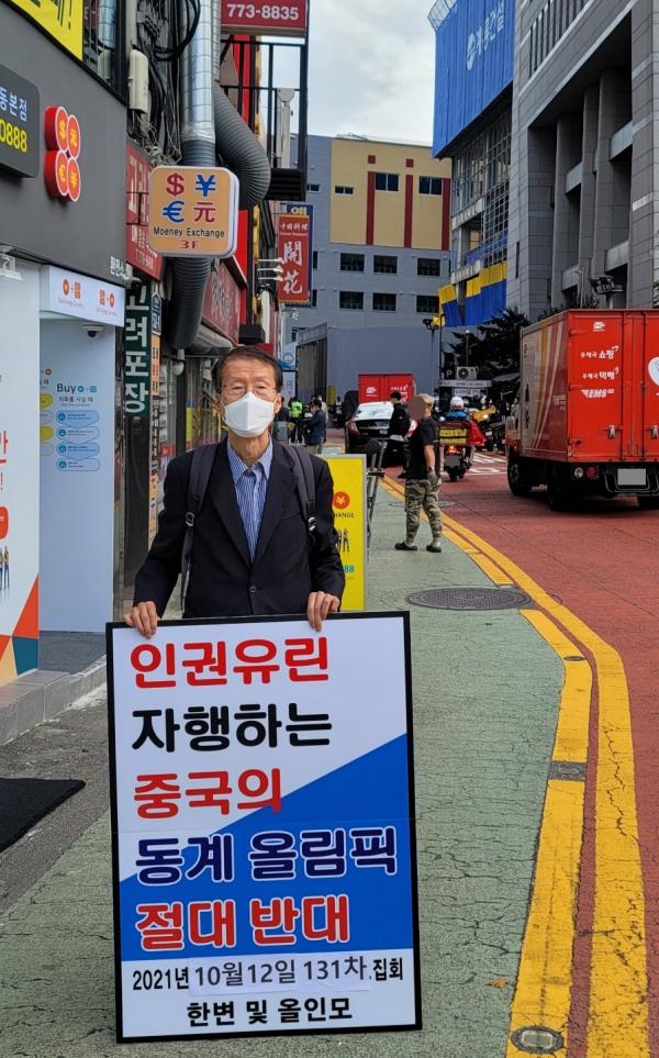 한변 김태훈 변호사