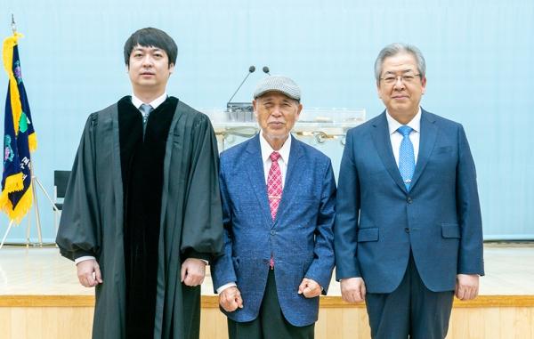 예장합동 서대전노회