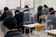 대학수학능력시험