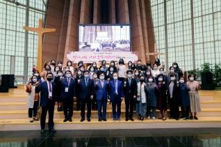 '딸아 너는 나의 보석이란다'라는 주제로 중부연회부흥단이 주최하는 사모수련회가 최근 계산중앙교회에서 개최됐다.