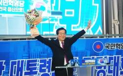 김경재 후보