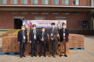 대한성서공회, 서울광염교회의 후원으로 니카라과, 볼리비아, 파라과이, 페루에 성경을 기증하다