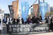 탈북민 모자 사망