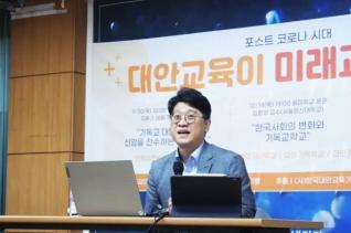 김정화 교수