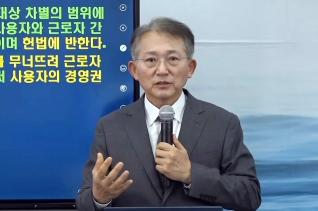 김승욱 교수