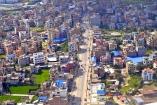 네팔 카트만두