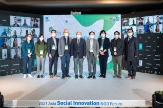 한동대 2021 아시아 사회혁신 국제회의 개회식