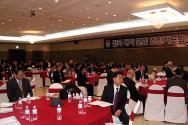 전국대학연합 조찬기도회, 20여 대학 교수 및 직원 참석