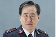 박종덕 신임 구세군 사령관